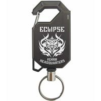 Real Key Chain - GOD EATER
