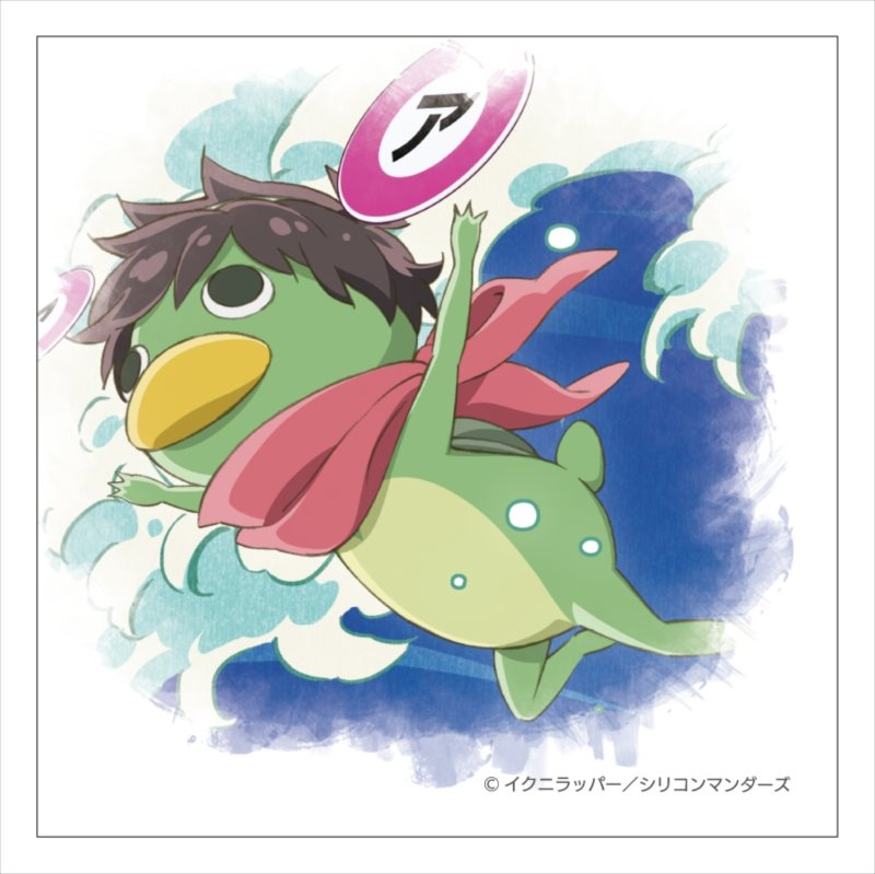 Illustration Panel - Sarazanmai