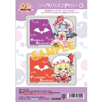 Stickers - Touhou Project / Flandre & Remilia
