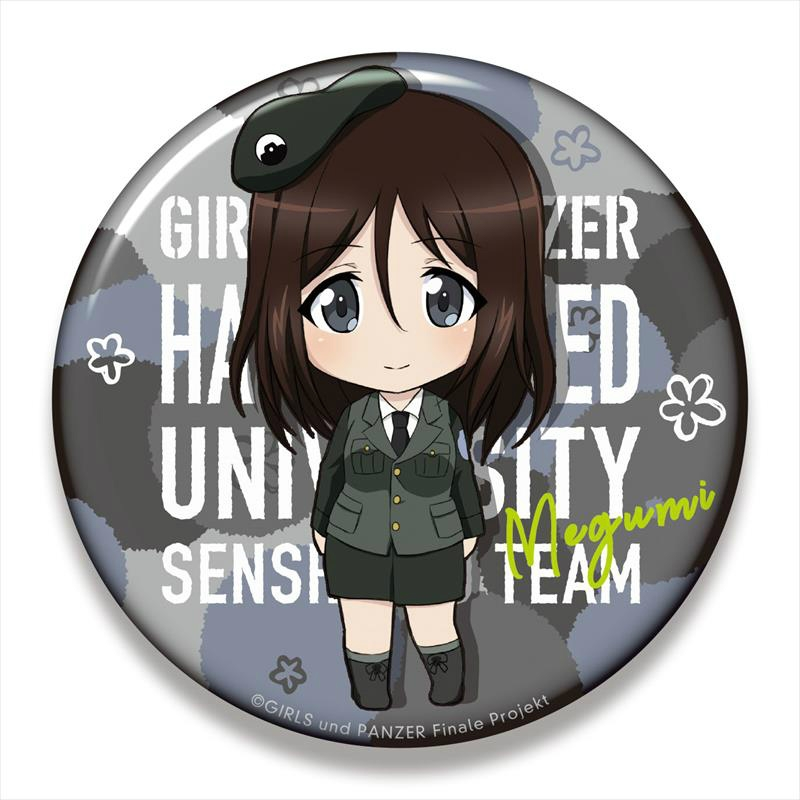 Badge - GIRLS-und-PANZER