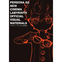 Official Guidance Book - Persona Q