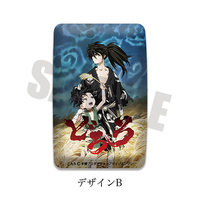 Card case - Dororo
