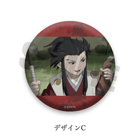 Badge - Dororo