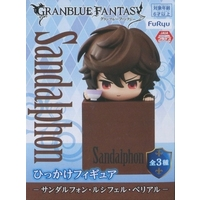 Hook Figure - GRANBLUE FANTASY / Sandalphon