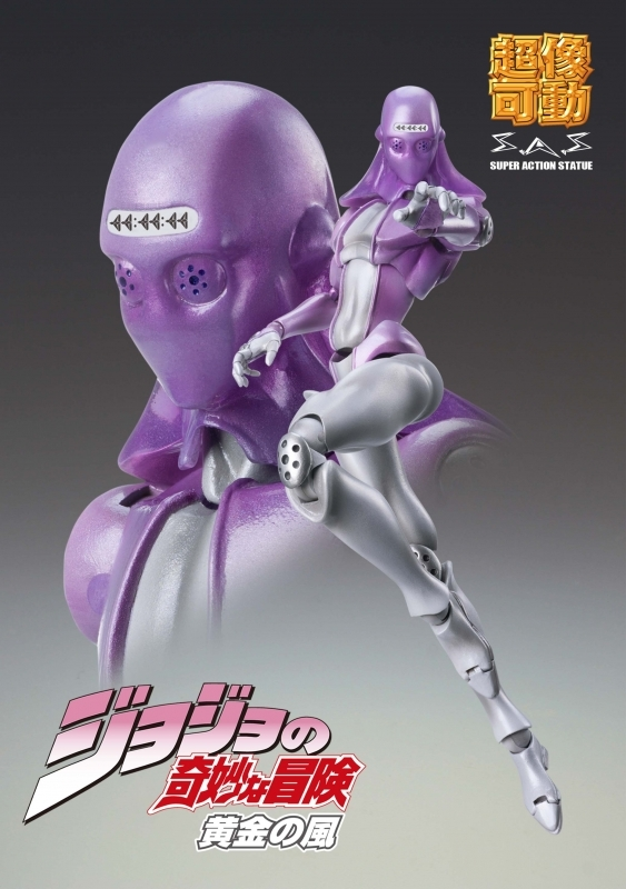 Super Action Statue - Jojo Part 5: Vento Aureo