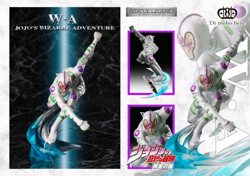 Figure - Jojo Part 5: Vento Aureo / Ghiaccio & Assassination Team