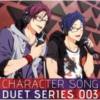 Character song - Free! / Rei & Rin
