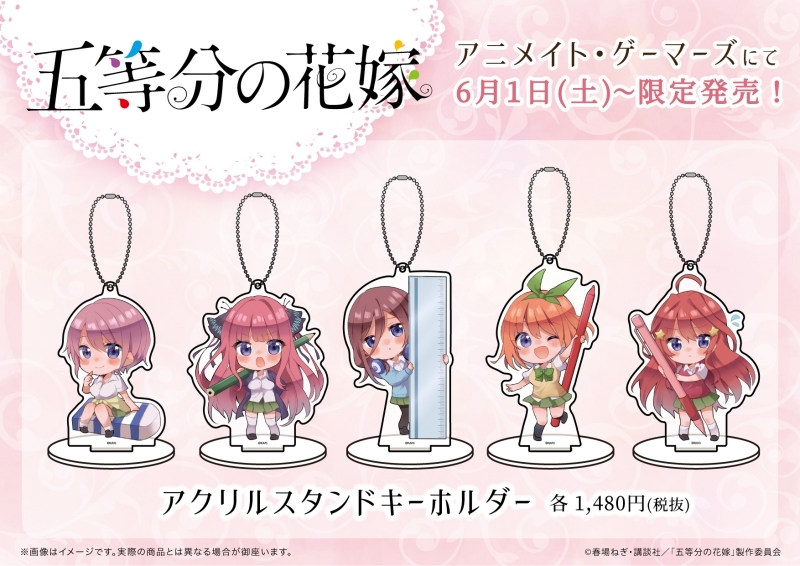 Acrylic stand - Gotoubun no Hanayome (The Quintessential Quintuplets) / Nakano Ichika