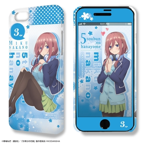 iPhone8 case - iPhone7 case - Smartphone Cover - Gotoubun no Hanayome (The Quintessential Quintuplets) / Nakano Miku