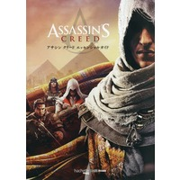 Glasses - Assassin's Creed