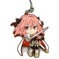 Rubber Strap - Kyun-Chara Illustrations - Fate/Grand Order / Astolfo (Fate Series)