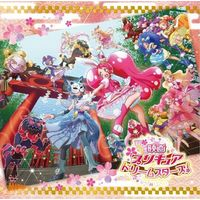 Theme song - PreCure Series