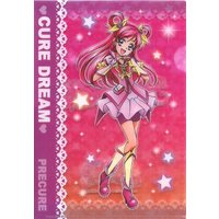 Plastic Folder - Yes! PreCure 5 / Cure Dream