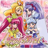Theme song - HappinessCharge Precure!
