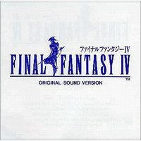 Theme song - Final Fantasy IV