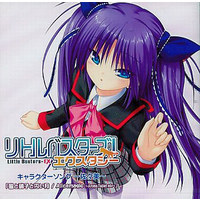 Character song - Little Busters!