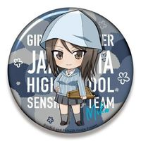 Badge - GIRLS-und-PANZER / Mika