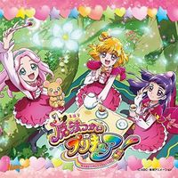 Theme song - PreCure Series / Izayoi Riko (Cure Magical) & Asahina Mirai (Cure Miracle)