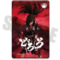 Commuter pass case - Dororo