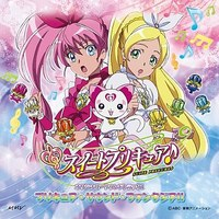 Theme song - Music Score - PreCure Series / Minamino Kanade