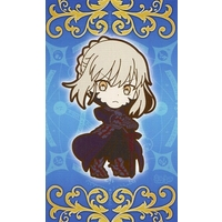 Character Card - Fate/Grand Order / Altria & Saber Alter