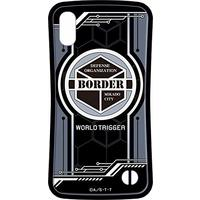 Smartphone Cover - WORLD TRIGGER