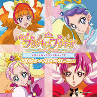 Soundtrack - PreCure Series