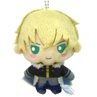 Key Chain - Fate/Grand Order / Gawain (Fate Series)