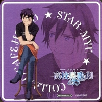 Coaster - Star-Myu (High School Star Musical) / Kuga Shu (Star-Mu)
