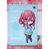 Commuter pass case - The Quintessential Quintuplets / Nakano Miku