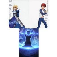 Poster - Fate/stay night / Saber & Saber & Shirou