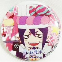 Badge - Blue Exorcist / Mephisto