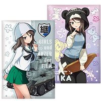 Cushion - GIRLS-und-PANZER / Mika