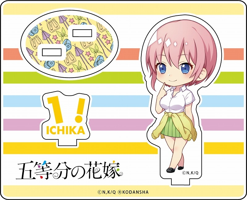 Stand Pop - Acrylic stand - Gotoubun no Hanayome (The Quintessential Quintuplets) / Nakano Ichika