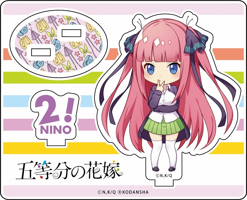 Stand Pop - Acrylic stand - Gotoubun no Hanayome (The Quintessential Quintuplets) / Nakano Nino