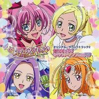 Theme song - Music Score - HeartCatch PreCure! / Kanade & Cure Muse