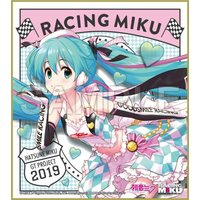 Illustration Panel - VOCALOID / Racing Miku & Miku