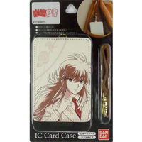 Commuter pass case - YuYu Hakusho / Kurama