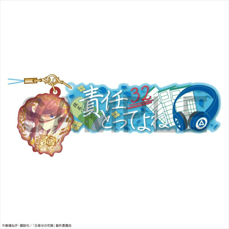 Key Chain - The Quintessential Quintuplets / Nakano Miku