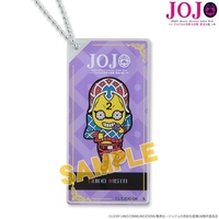 Key Chain - Jojo Part 5: Vento Aureo / Guido Mista