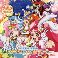 Character song - PreCure Series