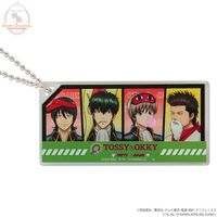 Key Chain - Gintama