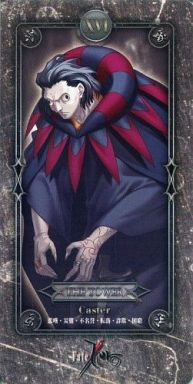 Character Card - Fate/Zero / Caster