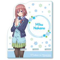 Acrylic stand - Smartphone Stand - Gotoubun no Hanayome (The Quintessential Quintuplets) / Nakano Miku