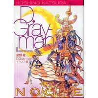 Illustration book - D.Gray-man