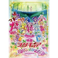 Booklet - PreCure Series