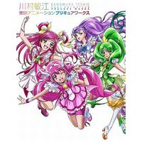 Illustration book - Yes! PreCure 5