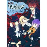Illustration book - DIABOLIK LOVERS