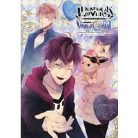 Official Guidance Book - DIABOLIK LOVERS