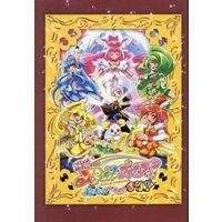 Booklet - Smile PreCure!